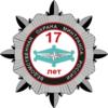 Отдел работы со СМИ ФГУП