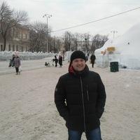 Александр Высотин