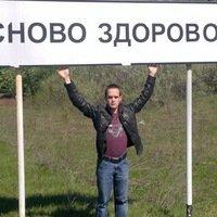 Харитонов Е.  .